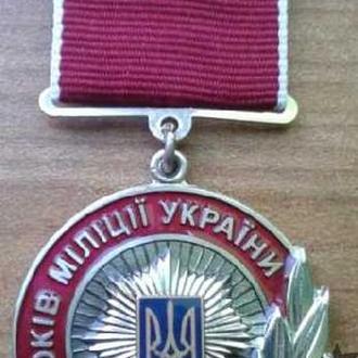 20 рокiв мiліції Укрaїни