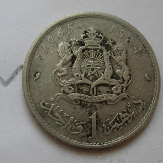 МАРОККО 1 дирхам 1965 года.