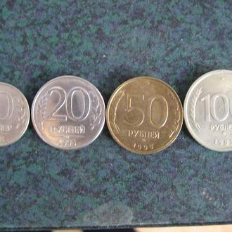 Монеты России 1993 г.