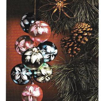 Открытка 1979 С Новым Годом и Рождеством!, Grohe Weihnachten Und Viel Gluck Im Neuen Jahr, Германия