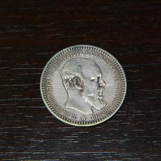монета 1 рубль 1892г