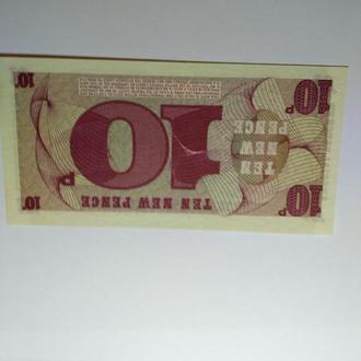 10 пенсов, Британская Армия. Пресс, unc, оригинал