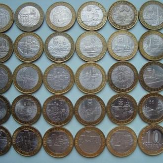 10 рублей Древние города России  биметалл