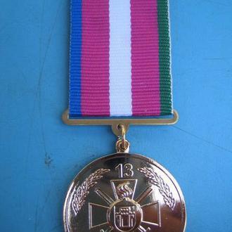 Медаль 13 Армейский корпус АТО Состояние Люкс Оригинал