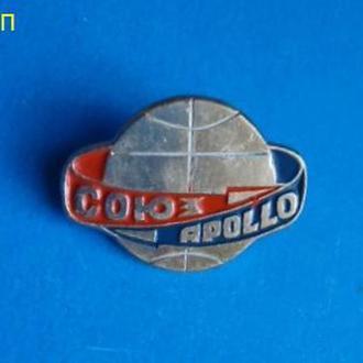 Космос Союз-Аполло APOLLO значок