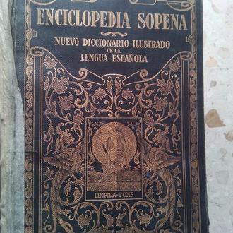 Большая Испанская энциклопедия том 1 1935 год