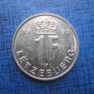 Монета 1 франк Люксембург 1990