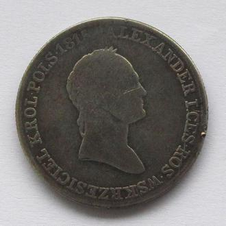 5 Злотых 1831 , Николай I , г. Варшава, Коп. 2710, R