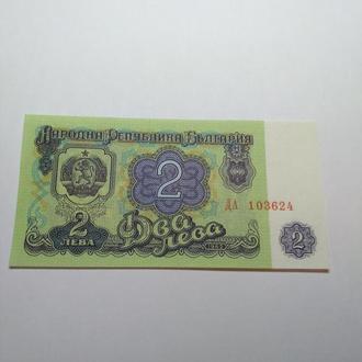 2 лева 1962,  Болгария Пресс, Unc, оригинал