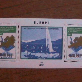 Венгрия 1974 БЛ Евробезопасность