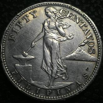 США оккупация Филиппин 50 центов 1945 год СЕРЕБРО!!!  вес 10 гр.