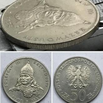 Польша 50 злотых, 1982г Польские правители - Князь Болеслав III Кривоустый
