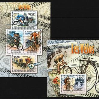 Бурунди 2012 ** Велоспорт Велосипеды БЛ+МЛ MNH