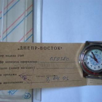 часы Восток Днепр новые с паспортом 26054