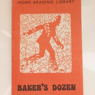 Baker's dozen - книга для чтения на английском