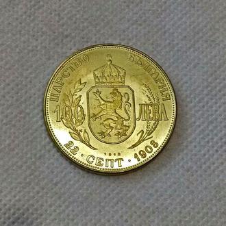 Болгария 100 лева 1908 год Фердинанд