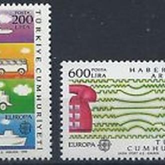 Турция 1988 EUROPA CEPT Транспорт и средства связи