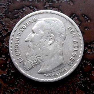 2 франка Бельгия 1904 DER состояние aUNC!!! серебро РЕДКАЯ!!!