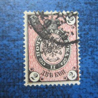 марка Россия 1875 стандарт 2 коп горизонтальный ВЗ