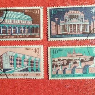 марки- с 1 гр Болгария--(А3) - гашеные--  Архитектура