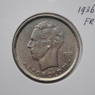 Бельгия 5 франков 1936 г., РЕДКАЯ, 'Французский тип'