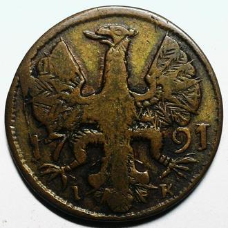 Аахен 12 геллеров 1791 год ОТЛИЧНОЕ СОСТОЯНИЕ!!!