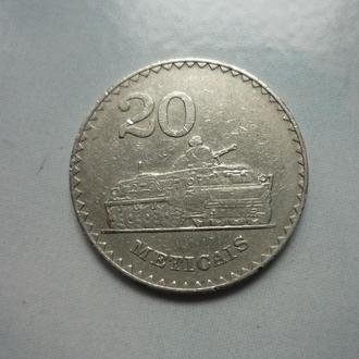 Мозамбик 20 метикалов 1980 медно- ник.