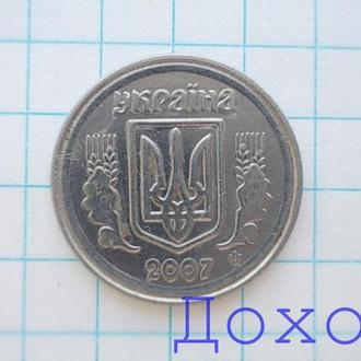 Монета Украина Україна 2 копейки копійки 2007 №1