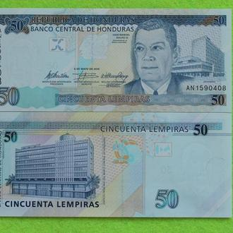 Гондурас, 50 лемпир 2010 UNC полимер