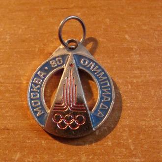 Олимпиада 80 Москва 1980  брелок