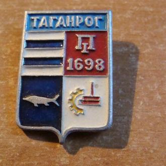 Таганрог (2)