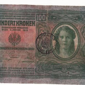 Румыния оккупация Буковины 100 крон 1919 1912 редкая, штамп на австрийских кронах(2)