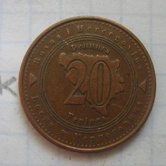 БОСНИЯ и ГЕРЦЕГОВИНА, 20 фенингов 2007 г.