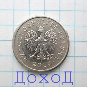 Монета Польша 20 грошей 2014 Polska groszy немагнит №1