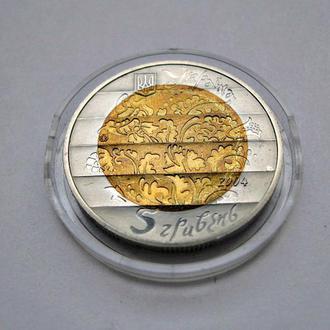 Монета 5 гривен 2004 год Лира/Ліра