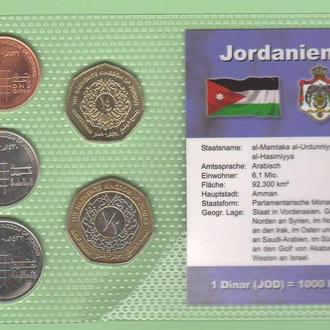 Набор монет ИОРДАНИЯ набір ЙОРДАНІЯ блистер запайка пластик