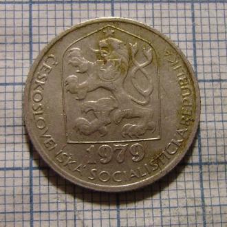 Чехословакия, 50 гелеров 1979