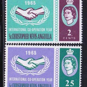 GB  Ст. Кристофер - Невис - Ангилья 1965 г MNH - омнибус -