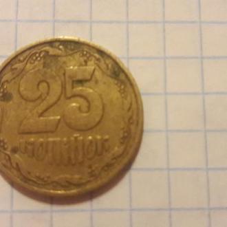 25 копеек 1992г