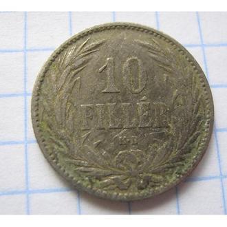 10 ФІЛЛЕР 1895 АВСТРО-ВЕНГРІЯ