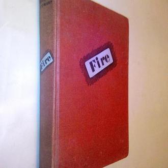Книга на английском. George R. Stewart. FIRE.