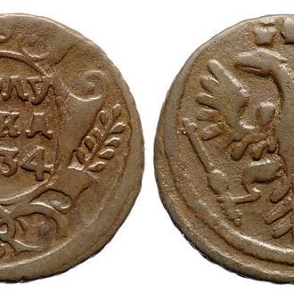 Полушка 1734 года №3972