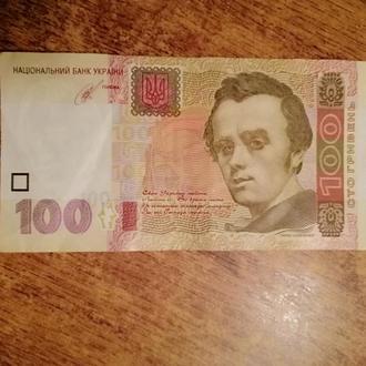 Банкноти України