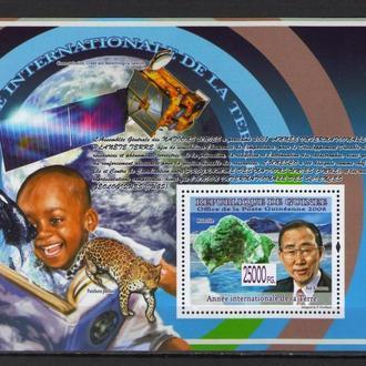 Коморы 2009 Личности Президент ООН Пан Ги Мун Космос Фауна блок MNH **