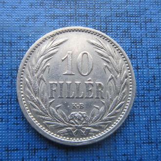 Монета 10 Филлеров Автро-Венгрия 1909 для Венгрии