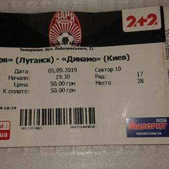 билет на футбол
