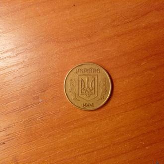 Украинская монета 50 копеек 1992года
