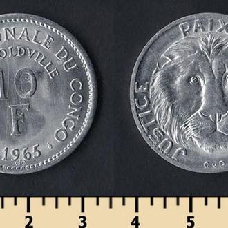 Конго 10 франков 1965