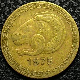 АЛЖИР 20 сантим 1975 FAO