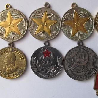 медали Выслуга лет СССР